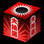 lottery-box-L1-2