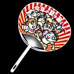 uchiwa001